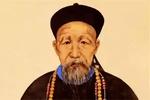 張宏杰:曾國藩的觀念之變