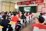 【校園動態】青春路上,我們等你!——阜陽一中學生赴實驗中學開展志愿宣講活動