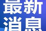 武汉 2020年普高预安排招生计划出炉