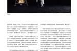 """封面回顧:藝術實踐中的""""算法詩學""""丨鮑棟×王郁洋"""