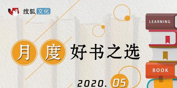 bob电竞馆_bob手机网页_bob直播官网文化5月好书之选:亚洲为什么要重新审视一战的历史?| 知书No.61