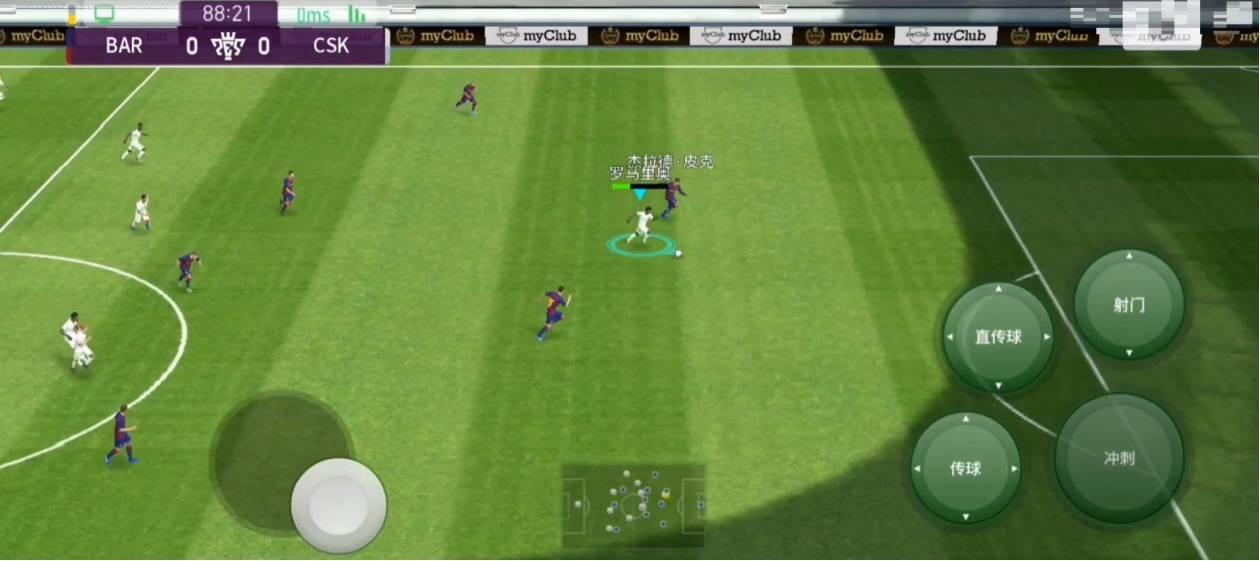 原创            实况足球:比梅西还快,号称孤狼的罗马里奥,表现到底如何