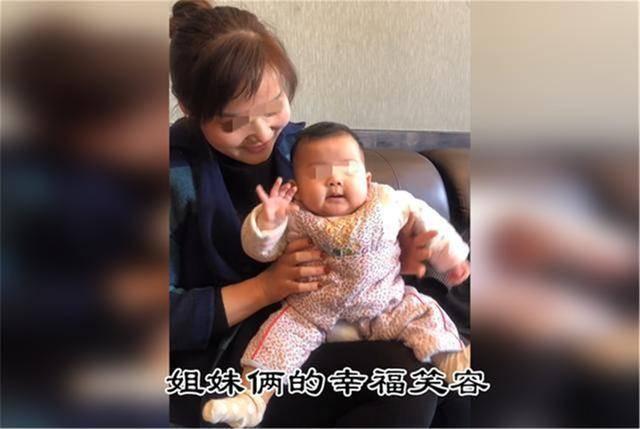 67岁奶奶产女反转:大女儿冰释前嫌成宠妹狂魔,一家人其乐融融