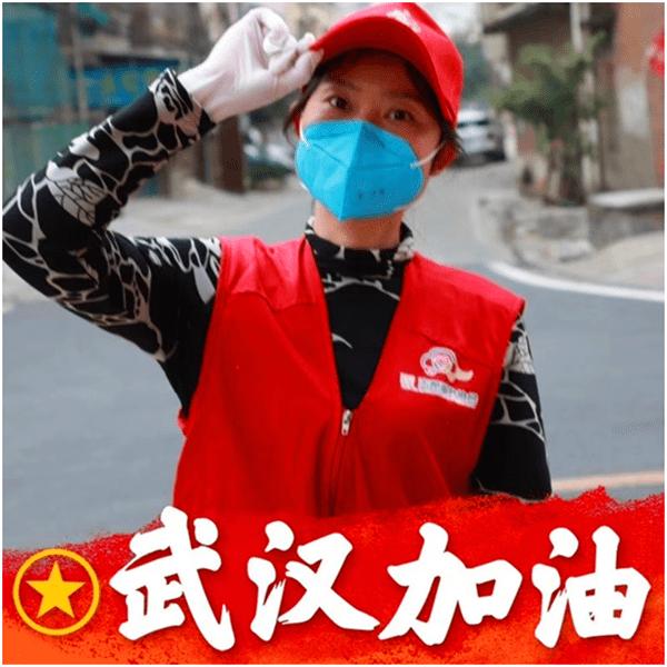 最美抗疫志愿者--叶千红