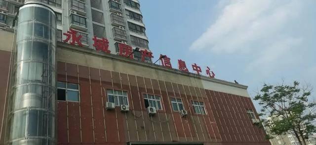 """河南永城取缔所有房产中介,是打击""""黑中介""""还是政府""""独家经营""""?_牛牛百人版"""
