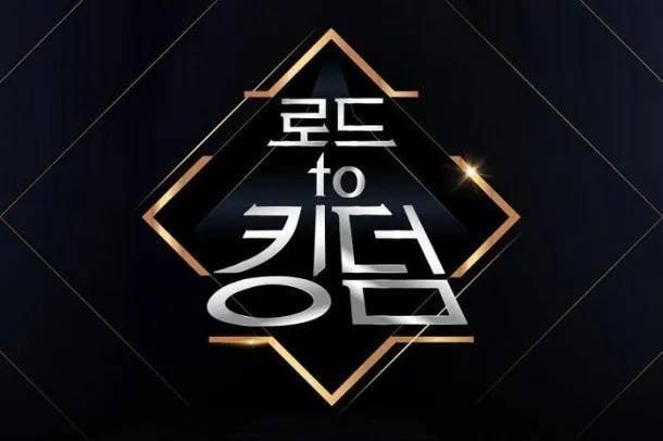 Produce@Mnet无法舍弃的选秀和竞演|韩娱观察造星十年