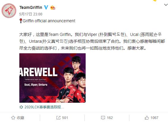 "LOL:前GRF双人组韩华再聚首,上一对""复婚""的已经夺冠了!"