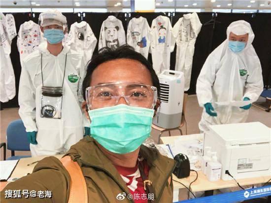 网友:520感恩医护人员赢得掌声!回归男性化的陈志朋被赞变俊了