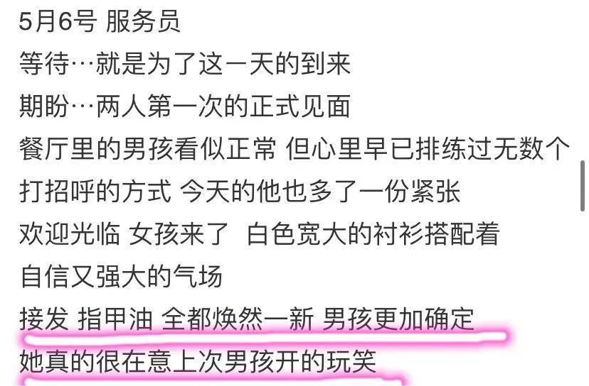 王思聪评论罗志祥究竟怎么回事?王思聪评论罗志祥令人震惊(图40)