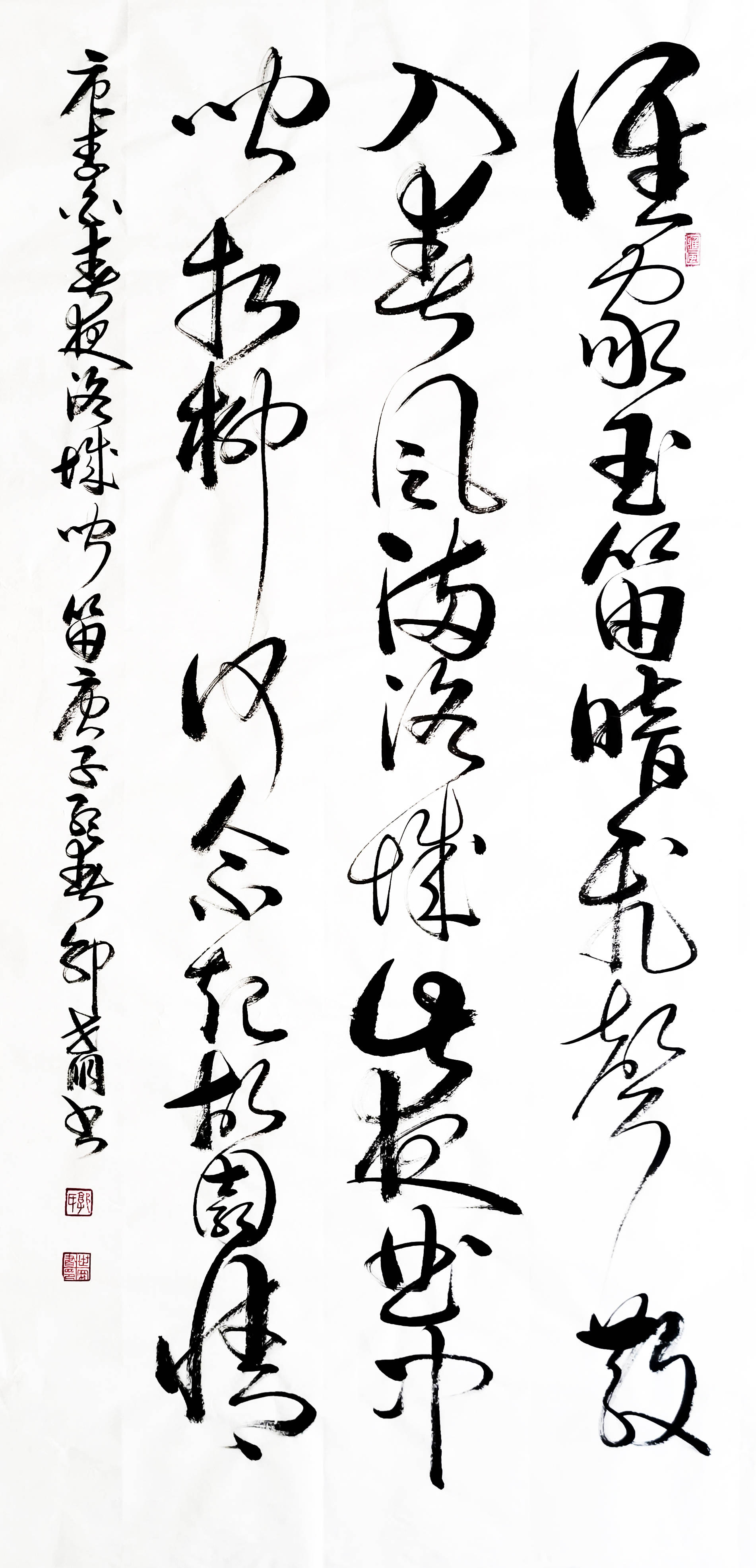 刘禹锡《秋词》 鉴赏_学识网