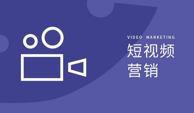 抖音同城爆店码地推怎么代理_抖音短视频教怎么抖屏_抖音app怎么抖屏
