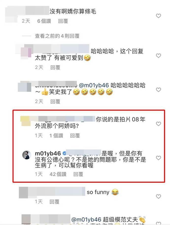 网友提钟欣潼艳照门 赖弘国回应太加分!