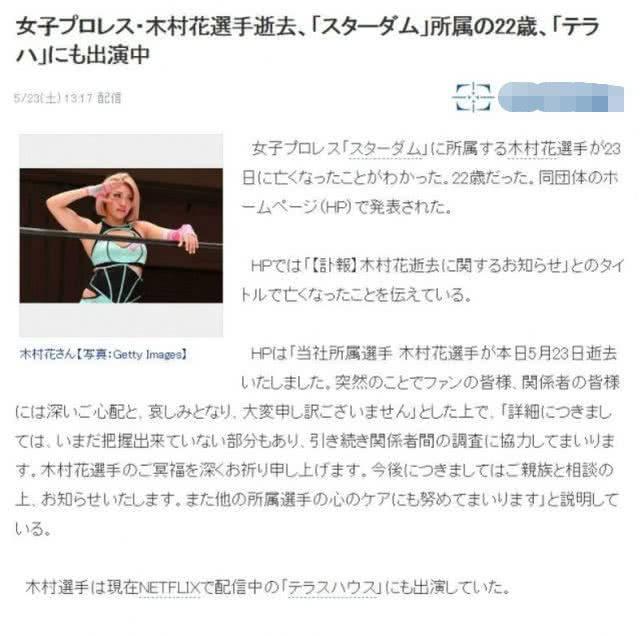 """原创 又一个""""崔雪莉""""!22岁女星遭网络暴力自杀身亡,留下遗言:不被世人所爱"""