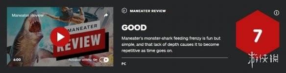 《食人鲨》IGN 7分 到处杀戮十分有趣 但久了略显枯燥