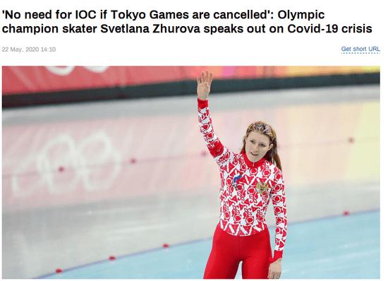 俄冬奥冠军炮轰IOC:奥运若取消你们不需存在