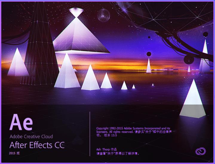 AECC2015中文版软件安装教程和AE2015软件破解教程