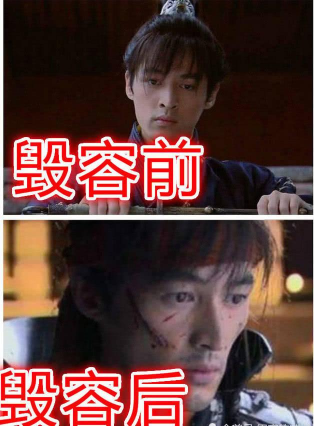 仙剑三角色毁容对比,胡霍让人心疼,火鬼王太吓人,唯独杨幂可爱_龙阳