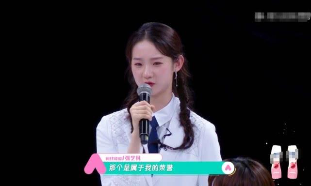 原创            创3选手太敢说!希林娜依盯上第一名,陈卓璇发言获黄子韬力挺