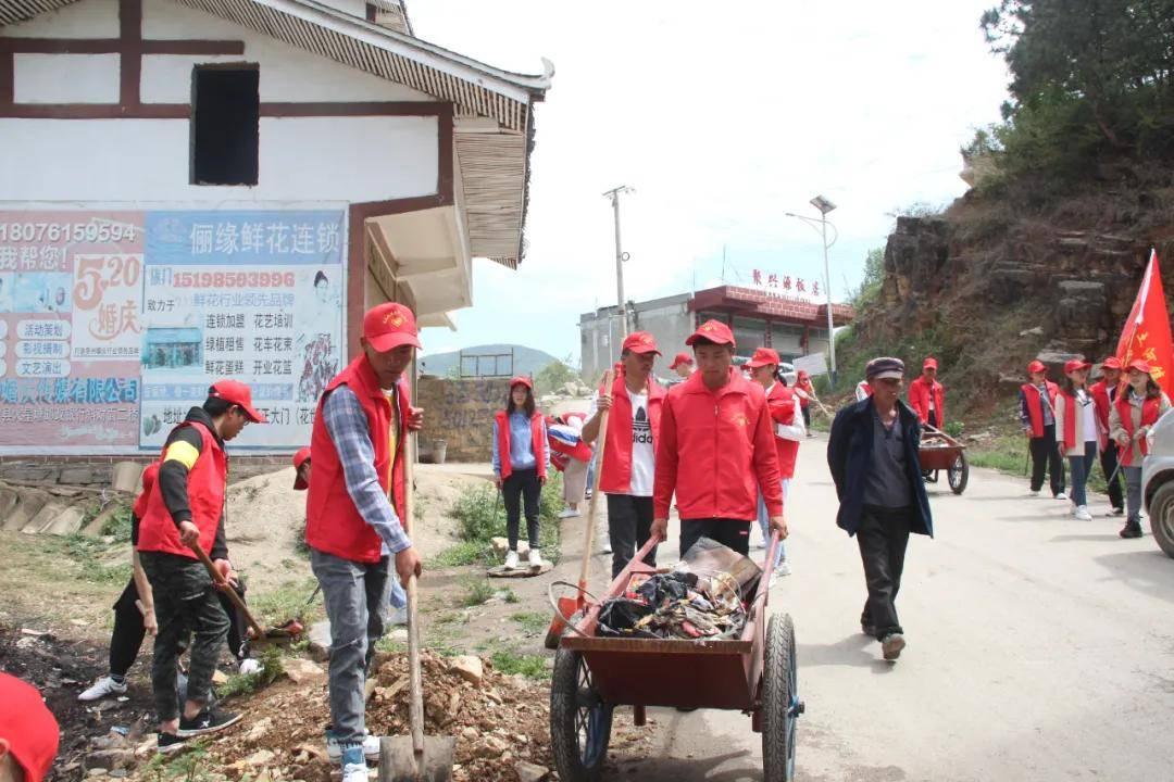 威宁县黑土河镇组织大学生志愿者开展农村人居环境整治活动
