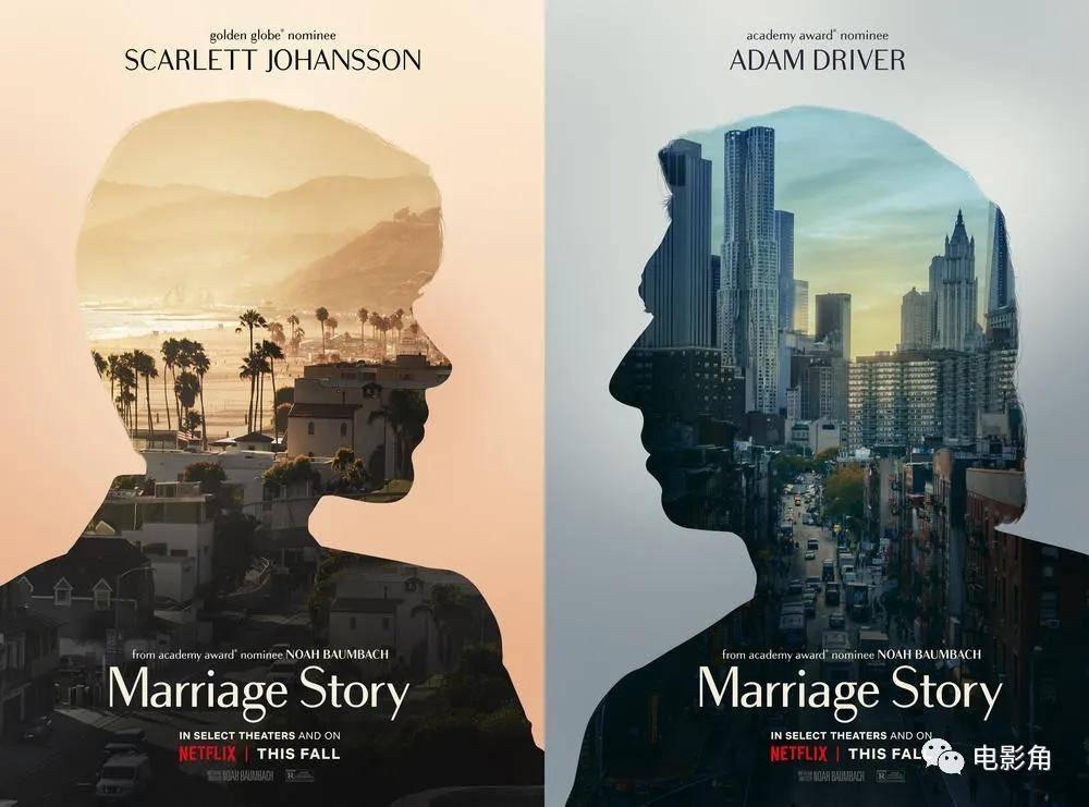 婚姻故事,离婚题材电影一直长盛不衰(图3)