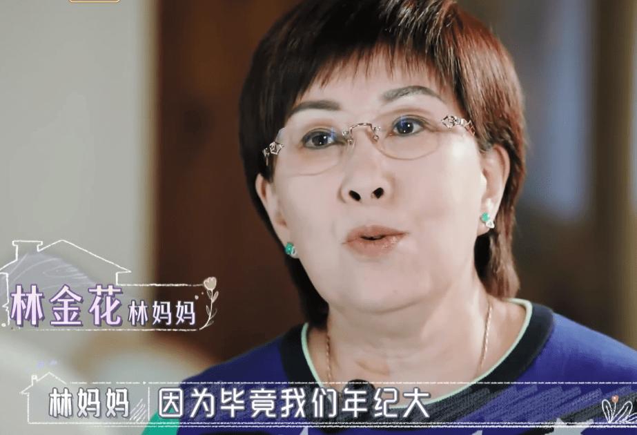 """""""不会老""""也能遗传?林志颖妈妈71岁,看上去却像40岁!"""