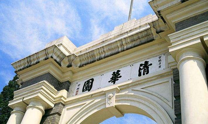 2020世界一流大学排名发布,北京大学第1,中国人民大学第8