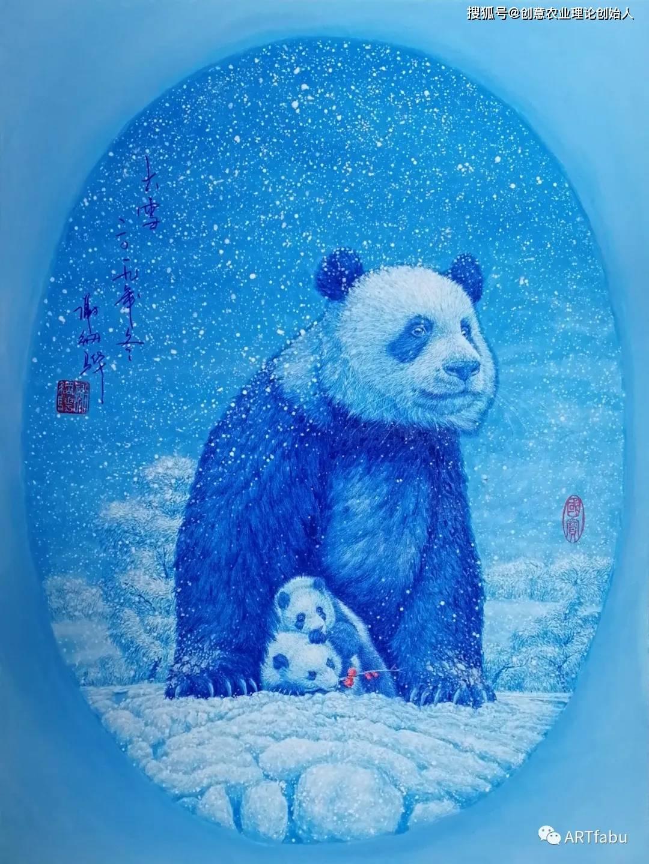 大熊猫的艺术名片-----谢纲骅大熊猫油画欣赏