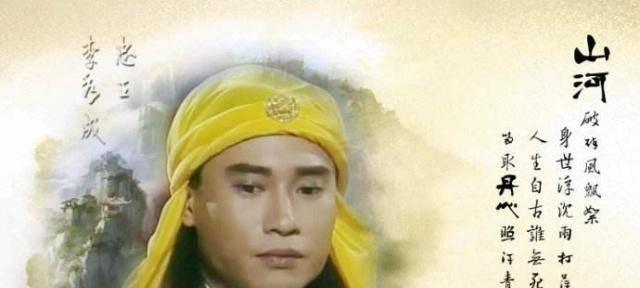 李秀成被处死,监斩官三天后就暴亡,有何蹊跷原因?