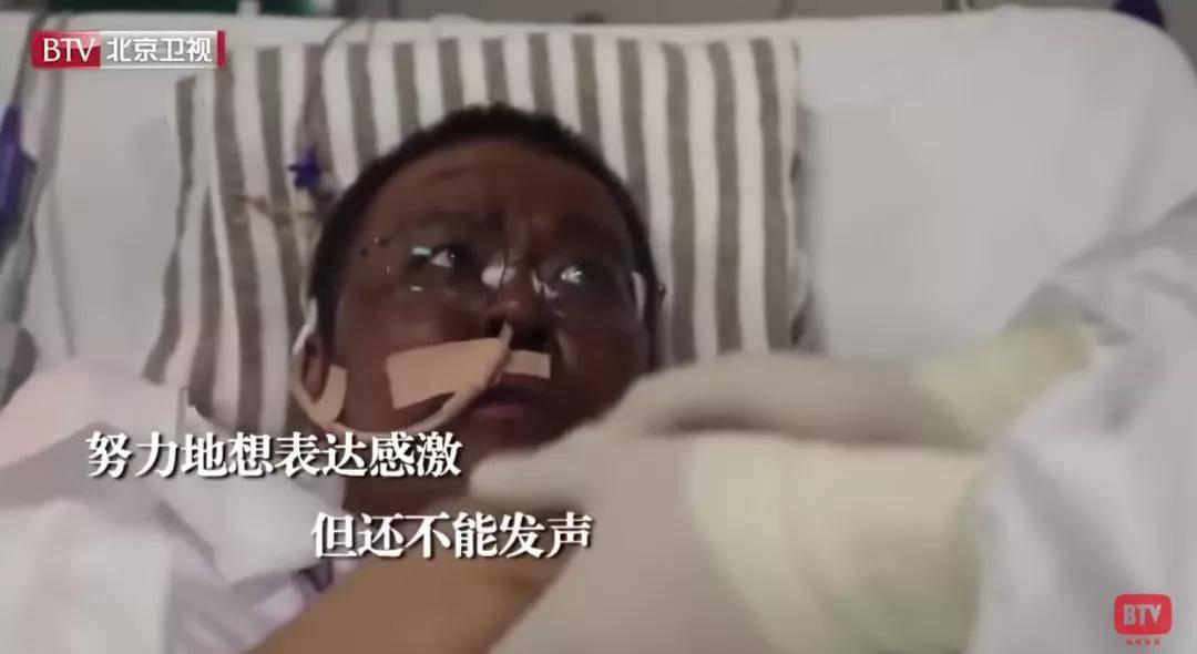"""""""黑脸医生""""胡卫锋离世,他是武汉市中心医院死于新冠的第六名医生"""