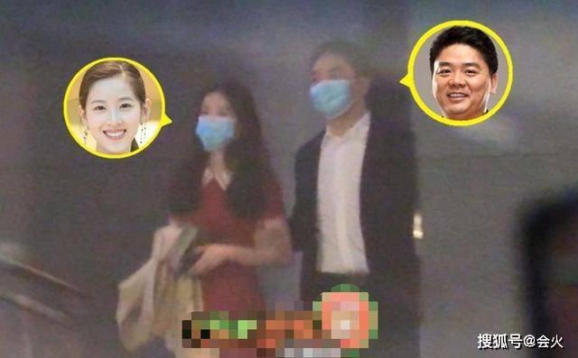 引人原创刘强东与章泽天罕同框 小心搀扶细节引人猜测,网友:难道有孕?