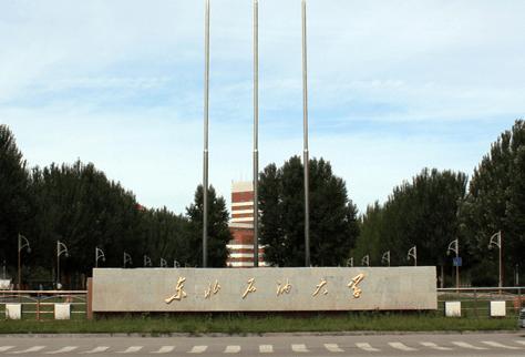 东北石油大学排行榜_黑龙江高校排名更新,东北林大排名第3,东油排名第