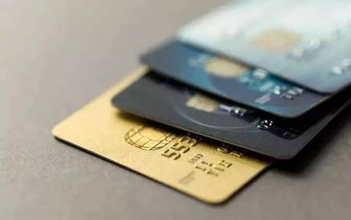 信用卡代还是怎么操作的?推荐财小神app智能还款 网上赚钱 第1张