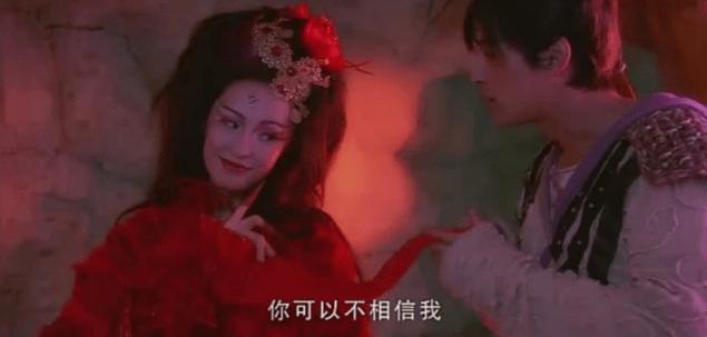 """仙剑三:火鬼王早就化成了岩浆,为什么最后还能被,""""邪剑仙""""抓起来!_电视剧"""
