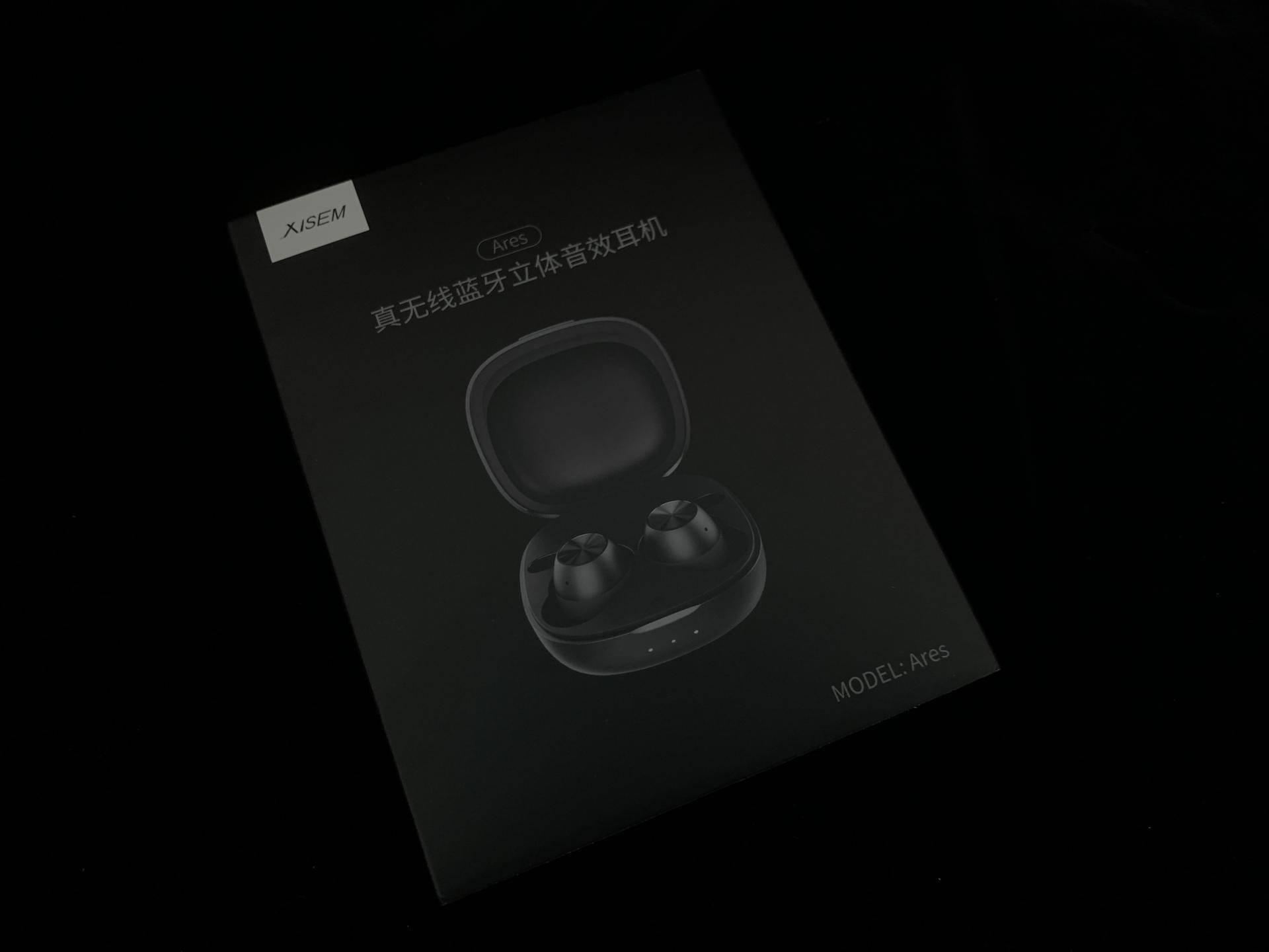 百元级别入门TWS耳机—西圣ARES上手体验