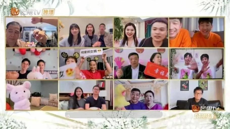 原创从人生到家庭,刚刚收官的《婚前21天》如何缓解社会的婚姻焦虑?