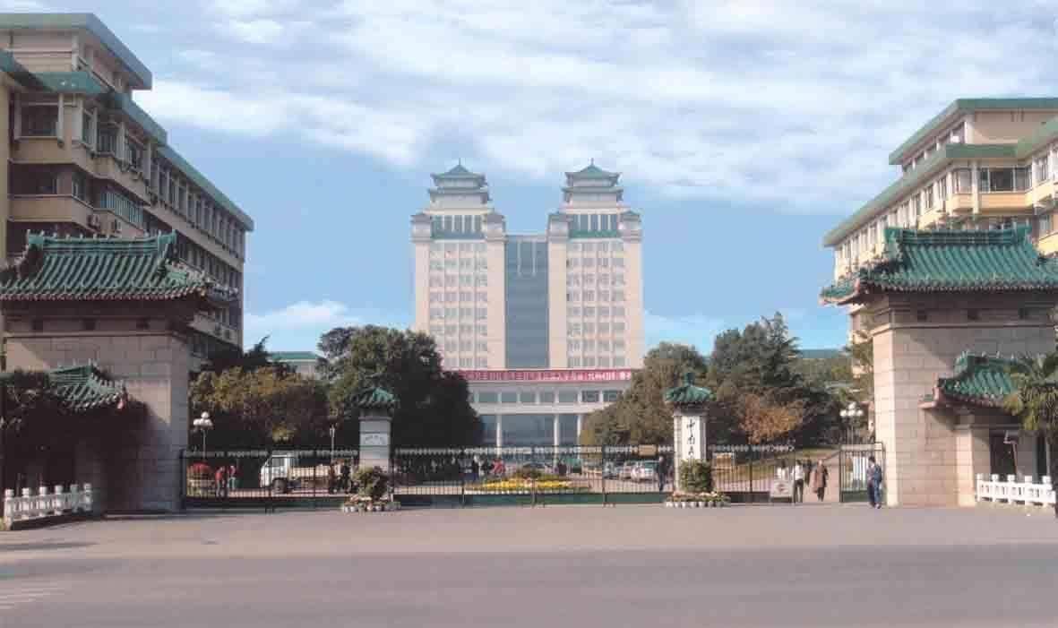 中南林业科技大学宿舍