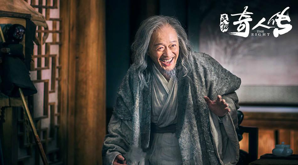电视剧《民初奇人传》 钟瑶真实身份是谛听之主吗?