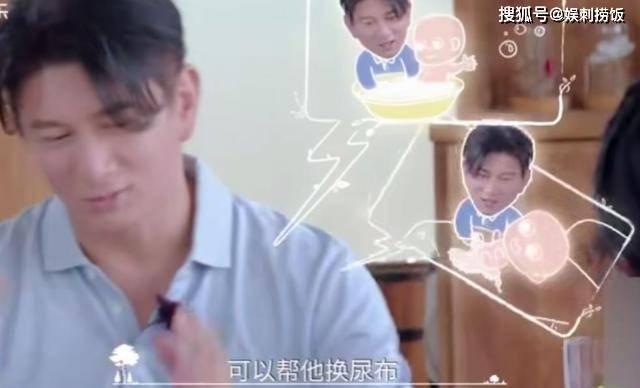 郑爽问吴奇隆二胎计划,吴奇隆笑称:不是我一个人说的算!
