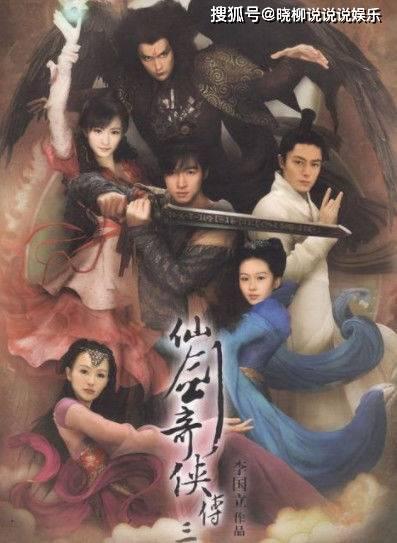 仙剑三:邪剑仙不能惹的三个人,景天垫底,第一是最不起眼的她_龙葵