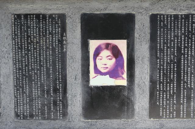 1938年3月8日,学校遭到日军偷袭,王根英壮烈牺牲。