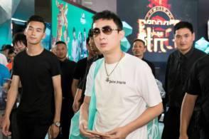 王思聪旗下熊猫互娱破产拍卖 拍卖13.8万成交