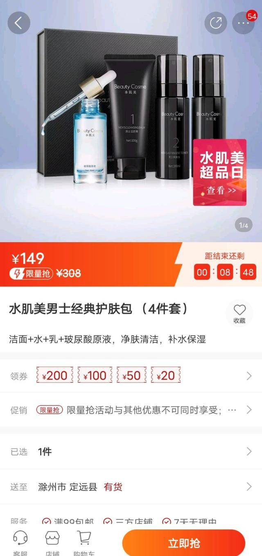 小米10/10Pro-ITMI社区-小米有品618疯狂两小时,好物超低价,总有一款得当你(5)