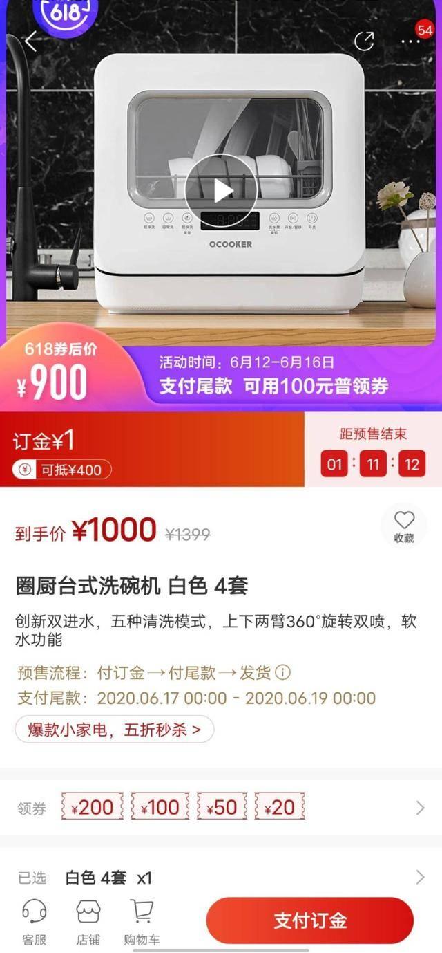 小米10/10Pro-ITMI社区-小米有品618疯狂两小时,好物超低价,总有一款得当你(2)
