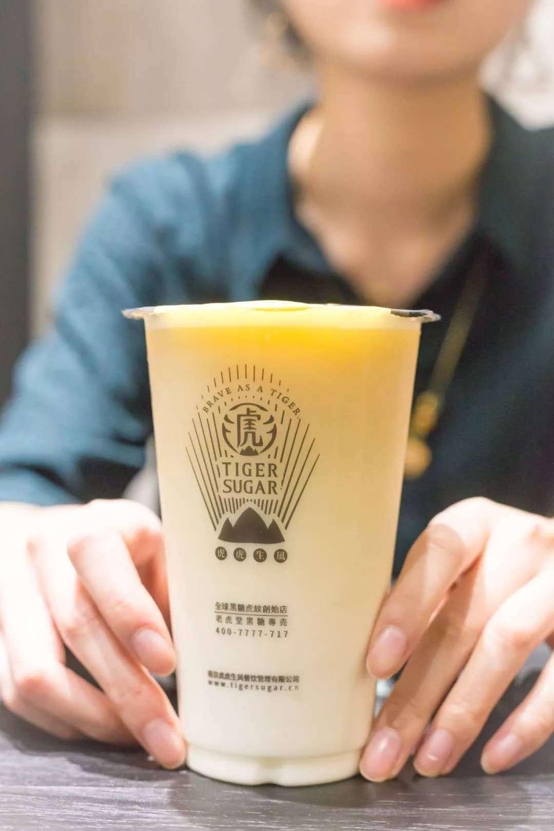 """一杯小小的茶饮支撑起千亿市场,老虎堂TIGER SUGAR成功""""破圈"""" (图3)"""