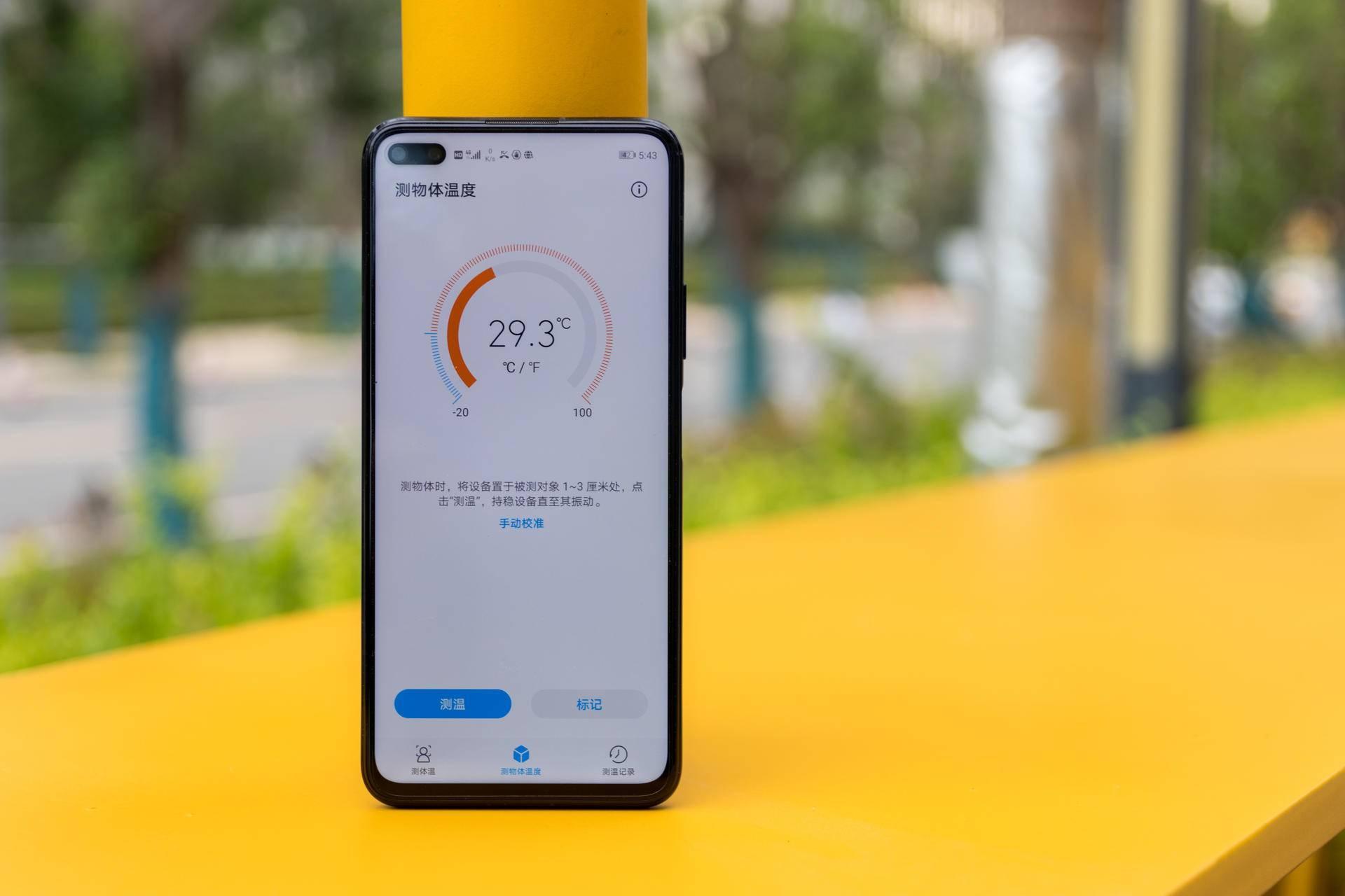 vivo手机-ITMI社区-光彩Play4 Pro 红外测温版是噱头还是实用?一文告诉你(31)