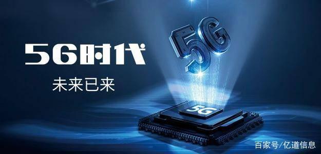 强劲来袭!首款5G三防平板终端正式上市