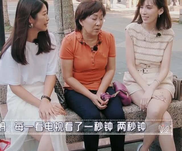 林志颖老婆的身材多好?她全身入镜的那一刻,哪里像是3孩子的妈
