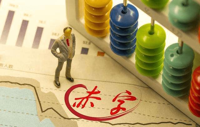 """""""赤字货币化""""是一副毒药,中国不能服用"""
