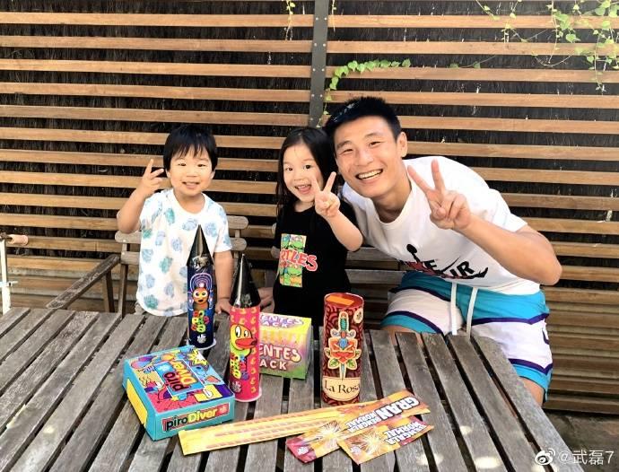 武磊:感谢父亲和恩师徐根宝 2020的经历让我更珍惜家人