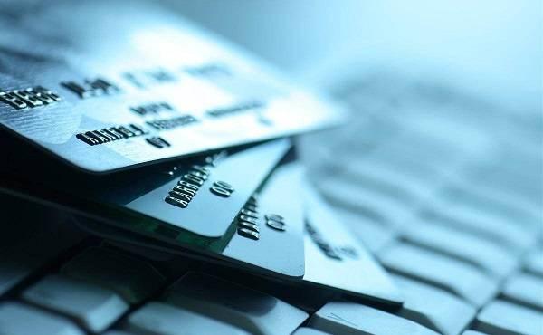 信用卡申请总被拒是什么原因?办理信用卡需要什么条件 网赚项目 第1张